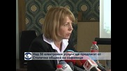 Софийската община представи портала си за електронни услуги