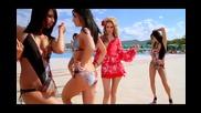 Таня Боева ft. Lady B - Кой е тузара