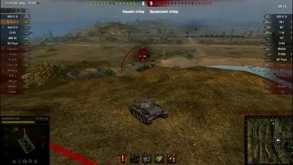 World of tanks Bg666bg 8 жертви