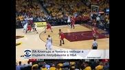 """""""ЛА Клипърс"""" и """"Чикаго"""" с победи в първите полуфинали в НБА"""