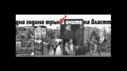 F.a.b. Nie Prodaljavame ! ! !