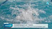 ОЛИМПИАДАТА В ТОКИО: Шестима български спортисти се състезават днес