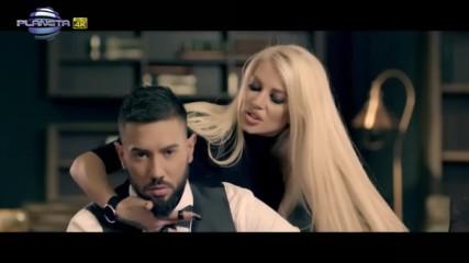 Джордан Теди Александрова - Спирам те