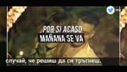 превод  jencarlos canela ft justin quies & dj africa - hora loca