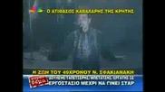 Notis Sfakianakis Hit Mix