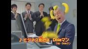 Японская реклама - Бананы от Dole - Shingo Katori