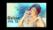 Галена - Пак ли | 2013 Official Remix