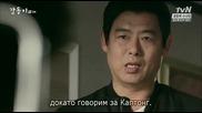 [easternspirit] Gap Dong (2014) E13 1/2