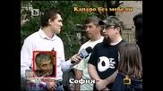 ! Измама с мебели, 06 юли 2010, Господари на ефира