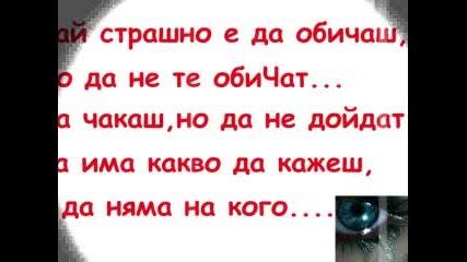 .:тъжно : ( :.