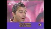 Господари На Ефира - Гавра С Music Idol (СМЯХ)