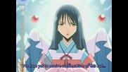 Saint Beast Seijuu Kourin Hen Episode 1 eng sub