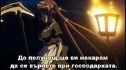 [samuraifs] Queen's Blade Ova - 04 bg sub [480p]