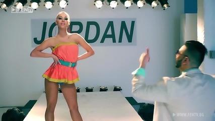 Джордан - Тънките неща 2013 [ Официално Видео ]