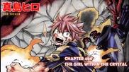 { Bg Sub } Fairy Tail Manga 406 - The girl in the crystal
