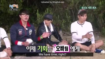 [ Eng sub ] 1 Night 2 Days S2 - Episode 71