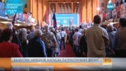Валентин Николов за Патриотичния фронт: Това е безпринципна коалиция