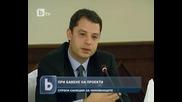 Строги санкции за чиновниците при бавене на проекти - 04.06.2012
