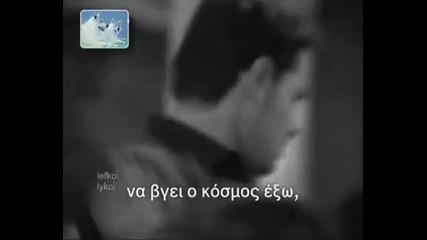 Елени Витали - Отворена Лудница