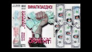 Ork.orient - Majchina lubov