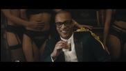 Жестока Премиера 2015 | The - Dream ft. T. I.- That's My Shit ( Официално Видео )
