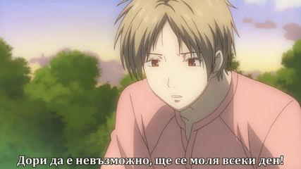 [manekineko] Natsume Yuujinchou/ Natsume's Book of Friends - 2 [ Bg subs]