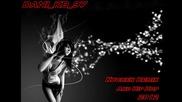 Kuchek Remix And Hip Hop 2012