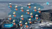 Прогноза за времето (03.12.2020 - сутрешна)