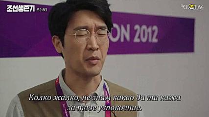 Joseon Survival E01 1/2 (bgsub)