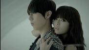 Troublemaker - Troublemaker / areia kpop remix /