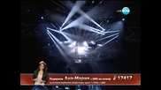 X Factor Ана - Мария Янакиева Live концерт - 05.12.2013 г
