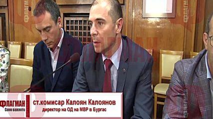 Николина Ангелкова за интереса на голяма международна верига към Бургаска област