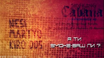 Martyo & Kiro Dds feat. Nesi - Smoking Cabana