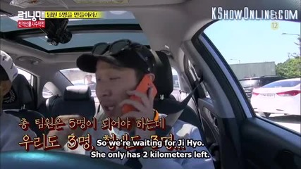 [ Eng Subs ] Running Man - Ep. 266 (with Eunhyuk, Hong Jin Young and Im Joo Hwan)