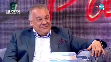 д-р Мирослав Ненков в Забраненото шоу на Рачков (09.05.2021)