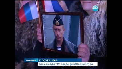 Крим предизвика безпрецедентно напрежение между Русия и Запада - Новините на Нова
