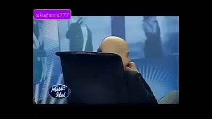 Издънки в Music Idol • Много смях!
