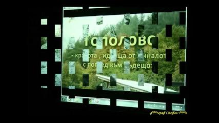 "Програма ""глобални библиотеки""българия"