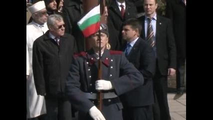 3 март - вдигането на знамето
