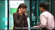 (бг превод) Жена, която все още иска да се омъжи Епизод 10 част 4
