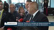 Борисов: Папата ни поощри да продължаваме да правим магистрали и мостове на Балканите