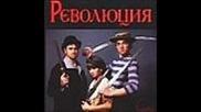 Стефан, Мая и Камен - Ще ходиме на Варна