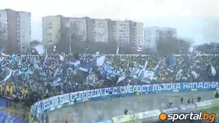 Levski - Cska prez pogleda na Sportal Tv