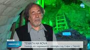 Новините на NOVA (09.05.2021 - обедна емисия)