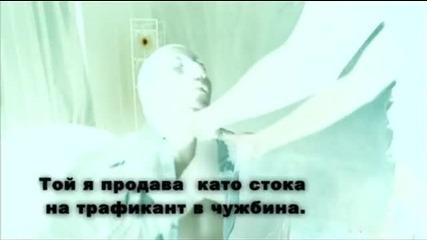 Ново*sofi Marinova feat. Ustata - Lubov li be. (високо Качество)