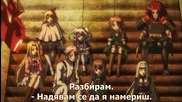 Zx Ignition Епизод 8 Bg Sub Високо Качество