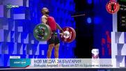 Спортни новини на NOVA NEWS (07.04.2021 - 14:00)
