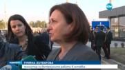 Новините на NOVA (25.11.2016 - централна емисия)