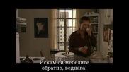 Risky Business - Рискован бизнес (1983г) Български субтитри (част 5/5)