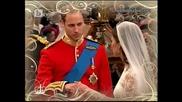 Най Красивите моменти от Сватбата на Уилям и Кейт Мидълтън